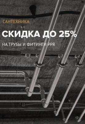 Безымянный-1_17