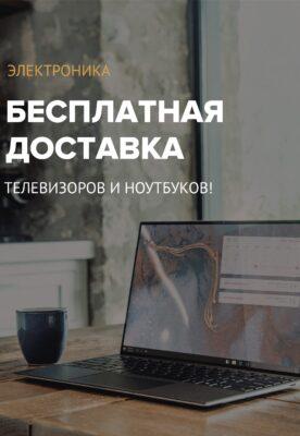 Безымянный-1_18